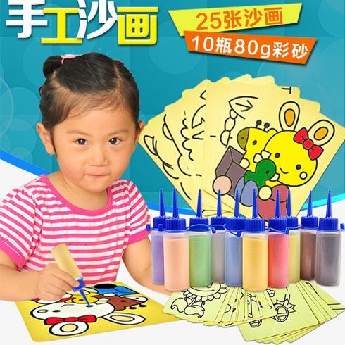 欢乐树儿童益智乐园-沙画主题