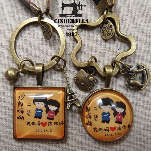酷乐印时尚标牌印刷-钥匙扣