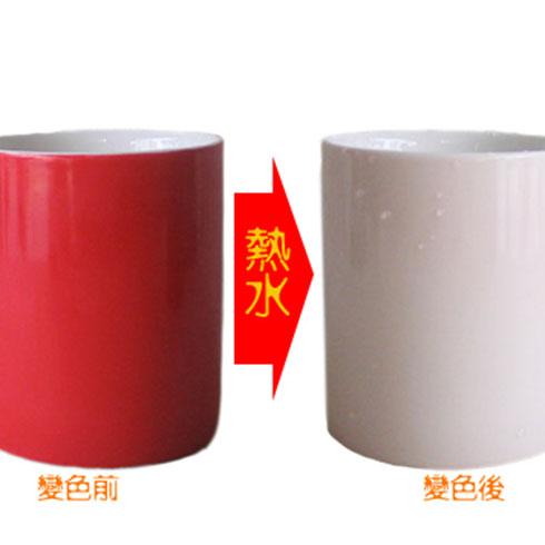 DIY-变色水杯
