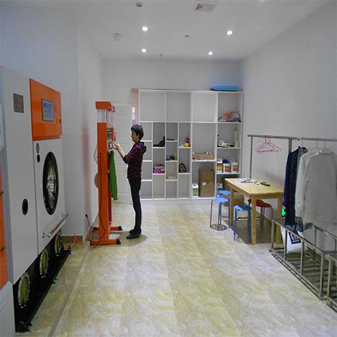 约瑟芬4F洗衣店
