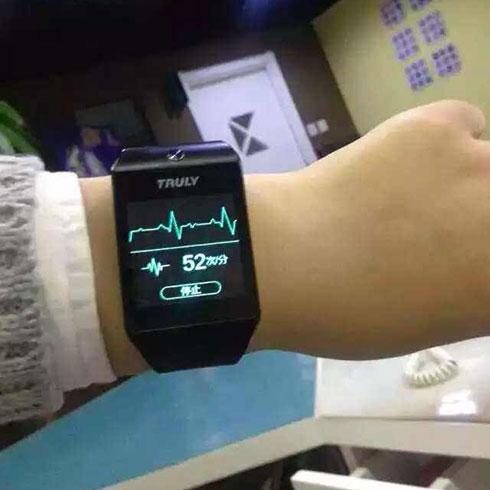 趣游联盟手游体验馆-智能手表