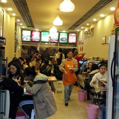 香街坊冒菜店