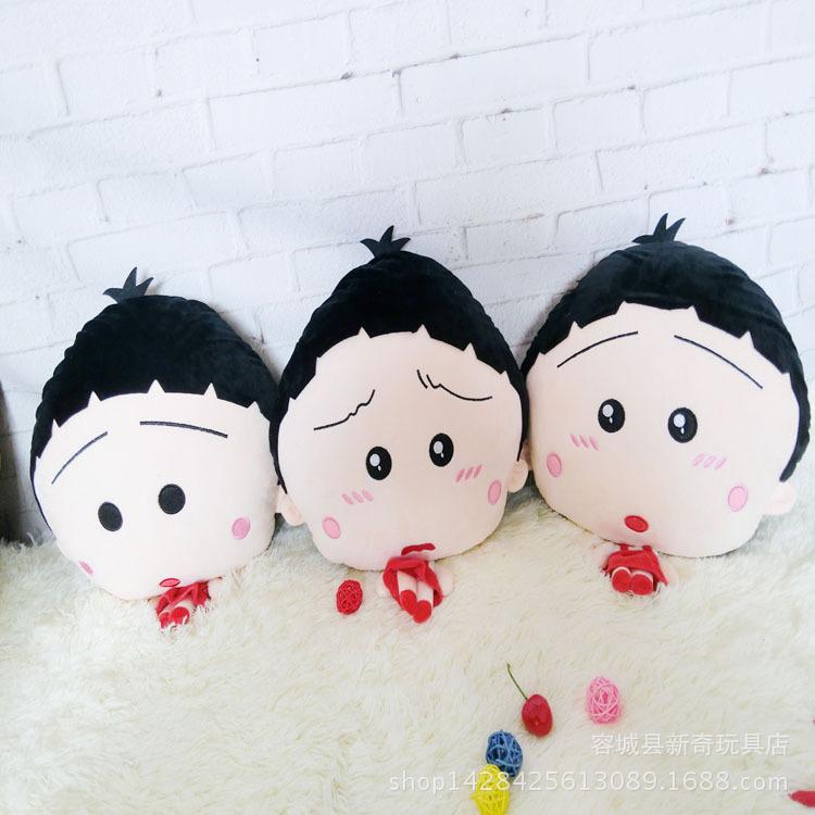 创意q版樱桃小丸子抱枕 毛绒玩具布娃娃玩偶生日结婚礼品