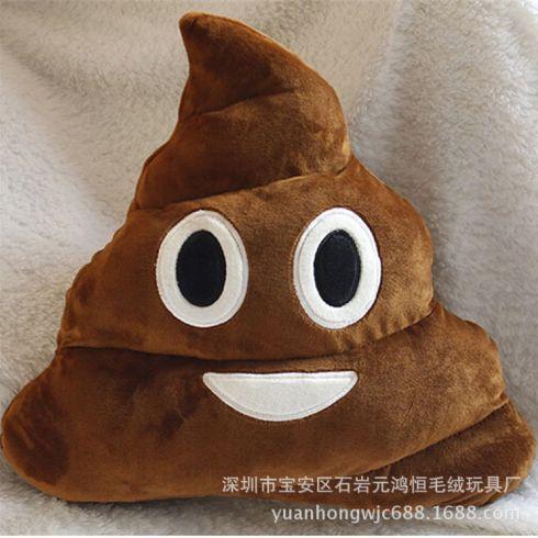 表情抱枕大便emoji创意公仔可爱卡通颜靠垫毛绒玩具