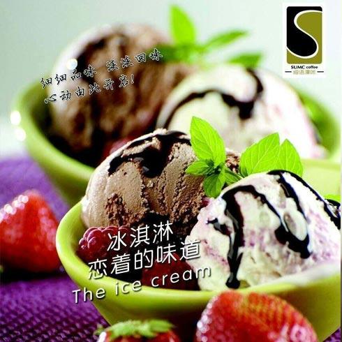 细语漫咔冰淇淋