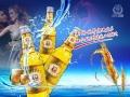 狮派啤酒酒业