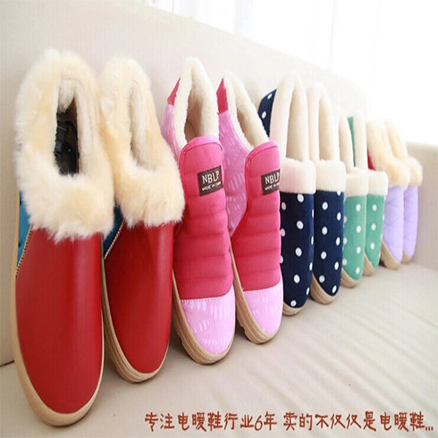 潮乐美保暖空调鞋