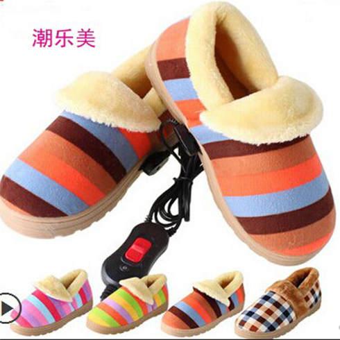 潮乐美保暖鞋充电
