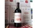 长城原装红酒