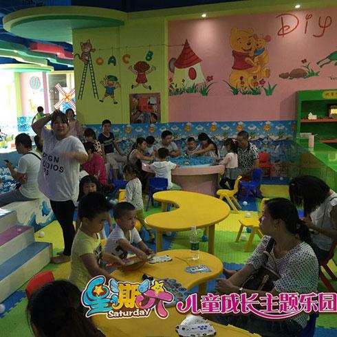 星期六儿童乐园-棋牌室