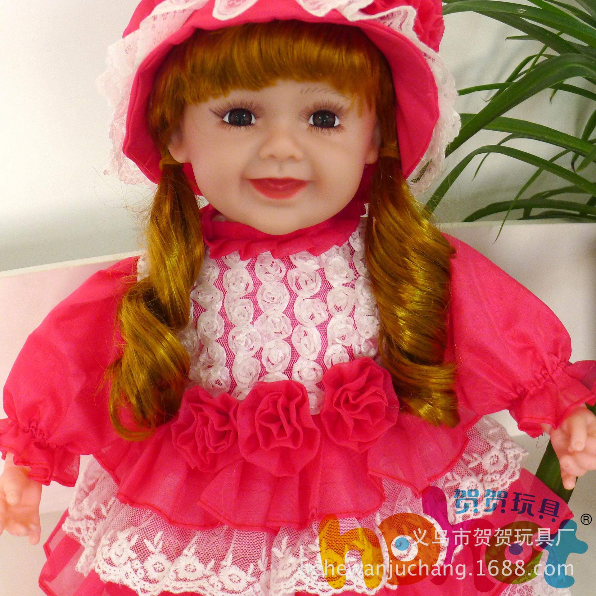 贺贺牌娃娃玩具加盟 贺贺牌娃娃玩具加盟多少钱 贺贺牌娃娃玩具连锁加盟店