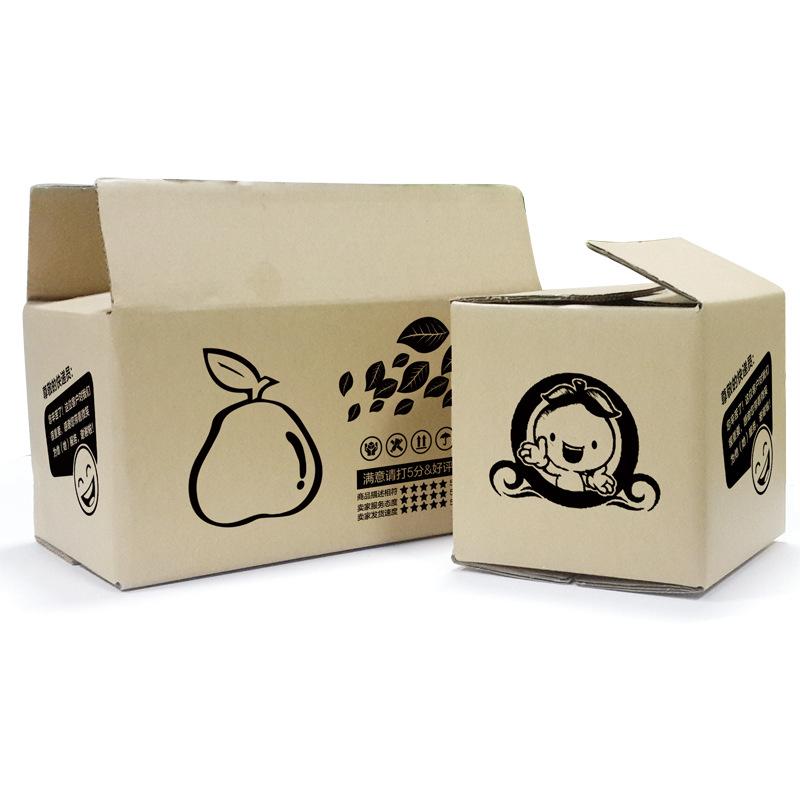 厂家直销蜜柚纸箱包装箱蜜柚纸盒快递包装盒子支持印刷 择成