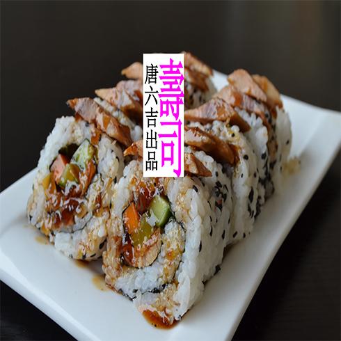 唐六吉寿司4