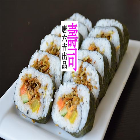 唐六吉寿司5