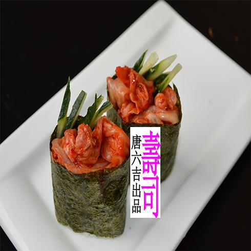 唐六吉寿司2