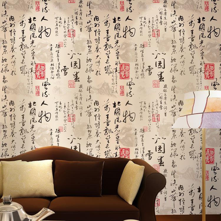 中国复古风pvc壁纸 书法字画长城飞鹤图案中式复古