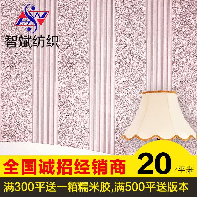 家装欧式竖条无缝墙布 环保特价客厅卧室背景无纺布墙纸3d立体