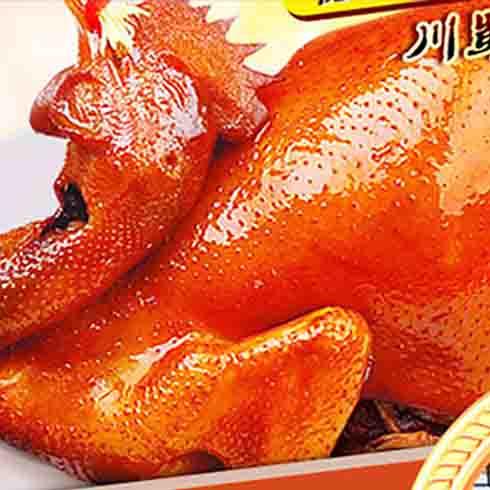 川味叫花鸡