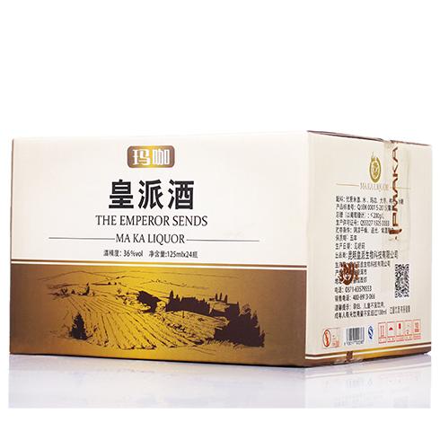 皇派玛咖-皇派酒