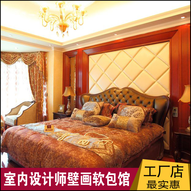 现代欧式酒店菱形客厅卧室床头电视背景墙面皮硬包