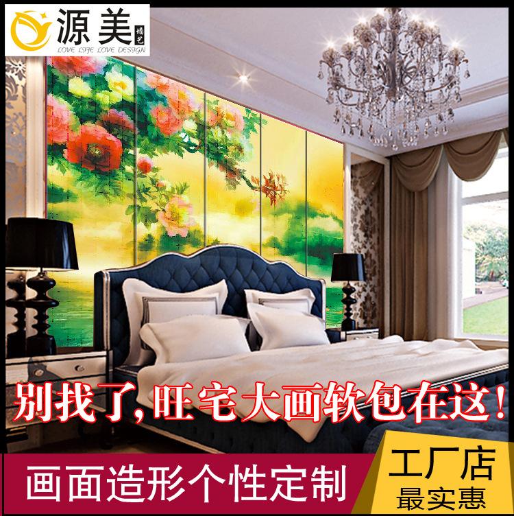 电视背景墙软包 定做欧式方形菱形客厅卧室床头沙发艺术壁画硬包
