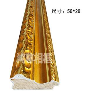 实木线条 十字绣相框框条 欧式客厅电视背景墙线条 5077-2亮金