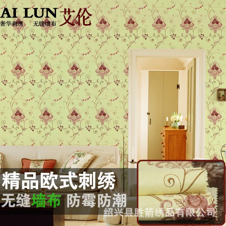 无缝刺绣墙布绣花客厅背景墙欧式简约卧室墙布壁布无缝墙布厂家