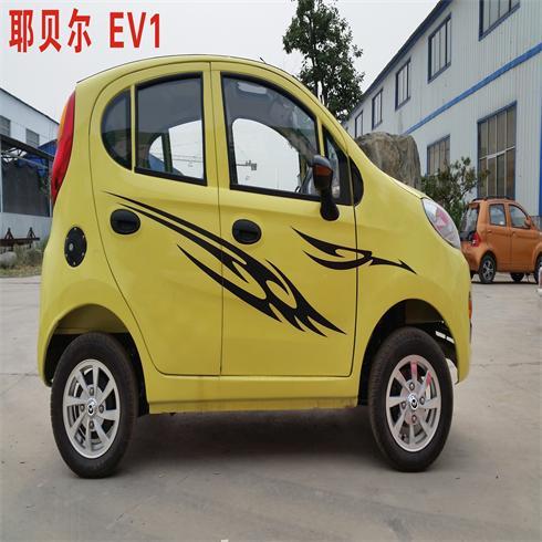 耶贝尔EV1