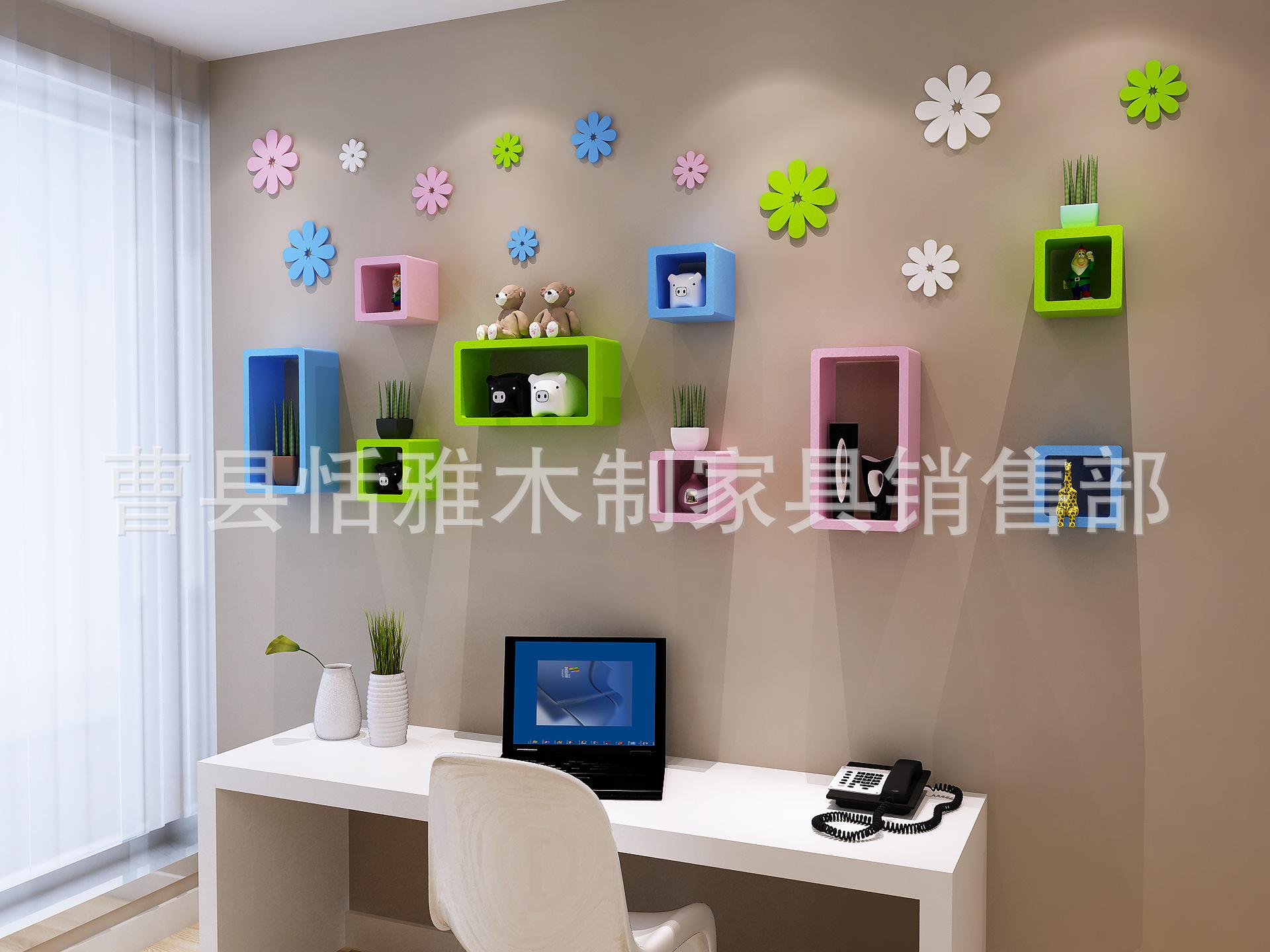 创意格子一长二正隔板墙上置物架宜家家居优质实木3d