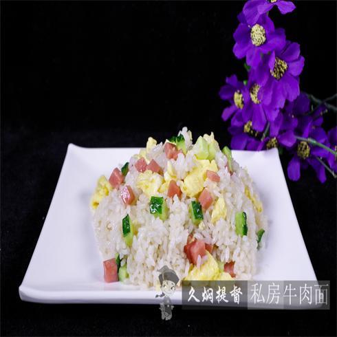 久焖提督牛肉面-扬州炒饭