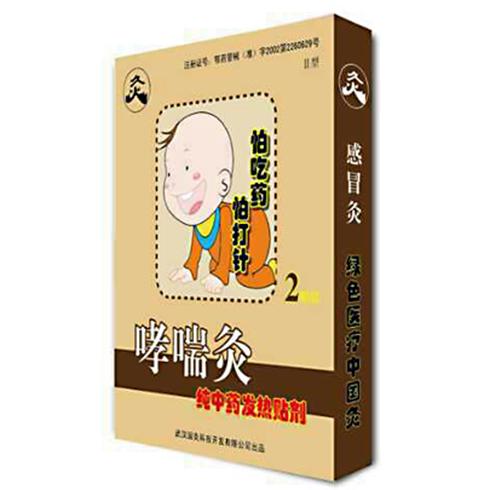 国灸-国灸儿童灸-国灸儿童灸感冒灸-3158招商加盟网