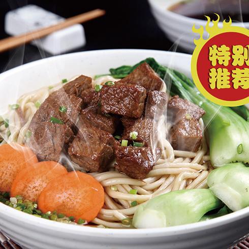 瓦罐香沸小吃快餐-招牌牛肉面