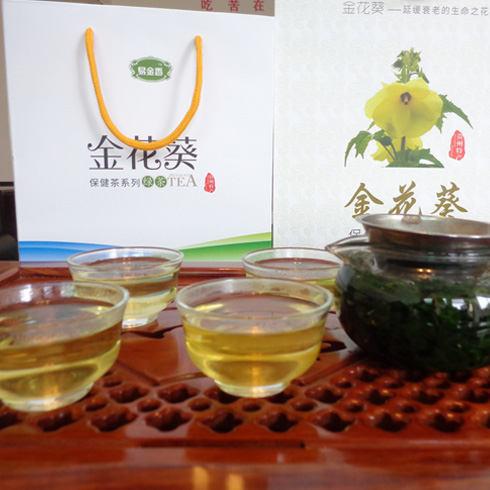 易金香金花葵茶