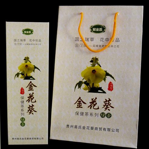 易金香金花葵长盒绿茶