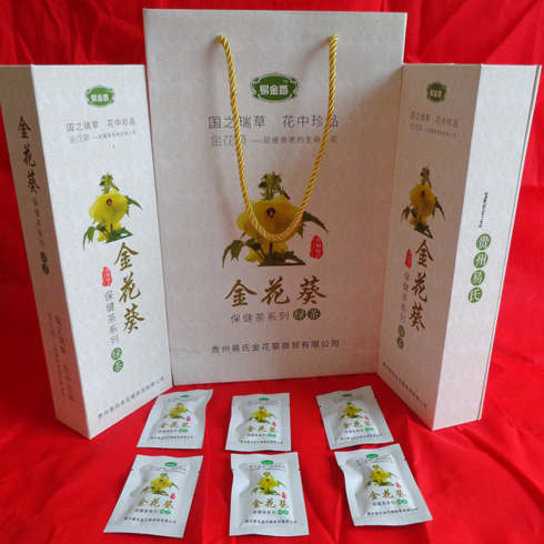 易金香金花葵绿茶