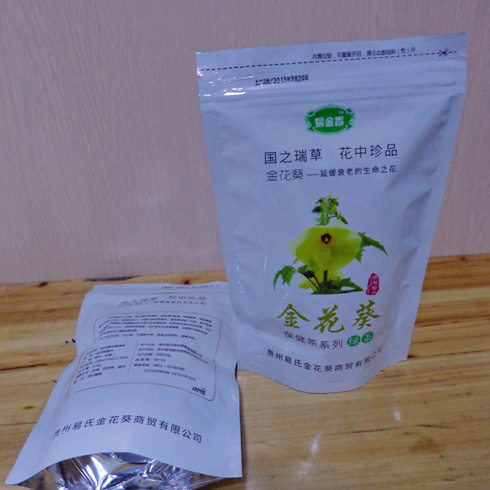 金花葵绿茶实惠装