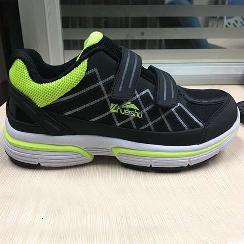 助尔舒健康鞋黑绿色款