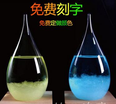 天气预报瓶创意礼品正品风暴瓶创意摆件教师节礼品新奇特生日礼物
