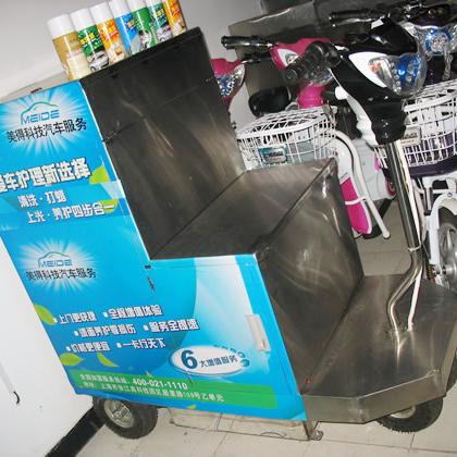 多功能电动洗车机