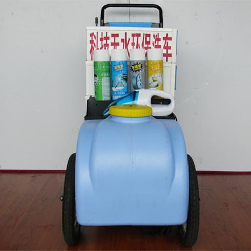 的移动式洗车机