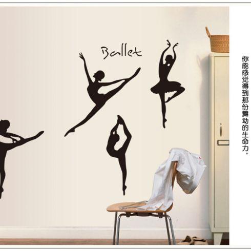 ay9061三代双面墙贴儿童房幼儿园舞蹈室音乐学校教