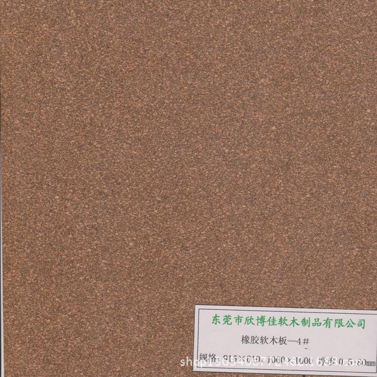 供应丁腈橡胶软木nitrile rubber cok根据客户需求加工成型