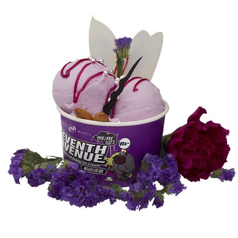 第七街紫色诱惑冰淇淋
