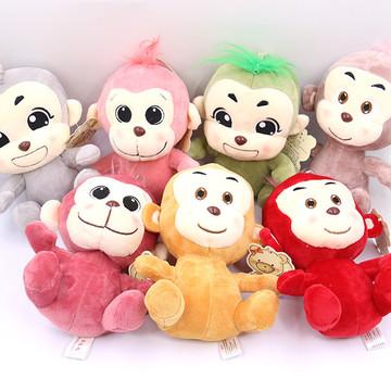 猴年吉祥物毛绒玩具可爱卡通猴子公仔