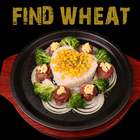 寻麦中式快餐-芝士咖喱黑椒牛肉铁板饭