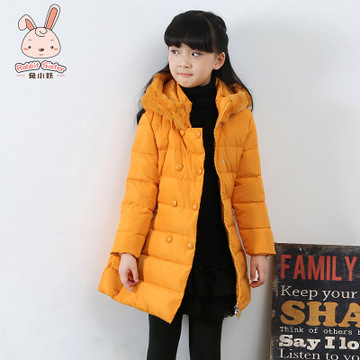 兔小妹 童装女童冬装2015新款儿童中长款羽绒服中大童加厚外套潮