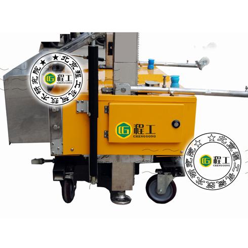 程工抹墙机CGZN-110型