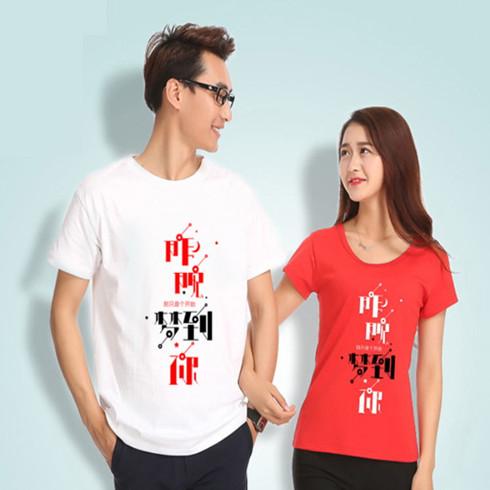 美画工坊创意T恤