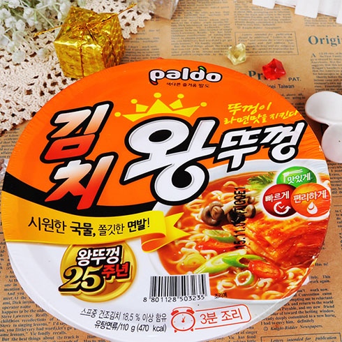 GAG STORY 韩国便利店-方便食品