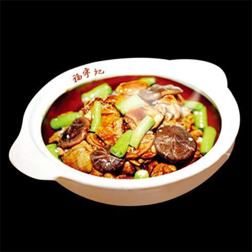 福宇记黄焖鸡米饭快餐